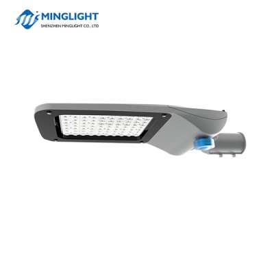 STL Series LED Street Light